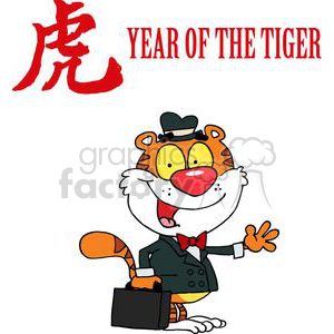 A Happy Cartoon Tiger In A Suite With Briefcase And Waving A Greeting Chines Symbol In Upper Left Hand Corner clipart. Royalty-free image # 378013