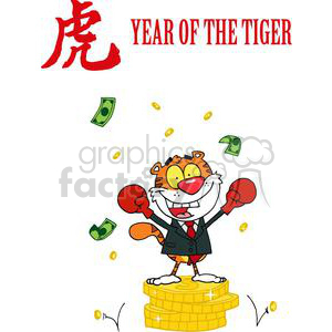 a triumphant tiger standing on a stack of coins clipart. Royalty-free image # 378053