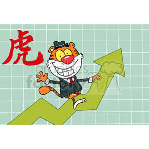 A Happy Tiger Riding On Success clipart. Royalty-free image # 378093