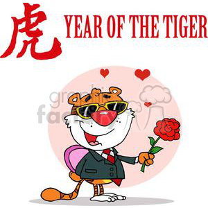 Romantic Tiger with Flower and Gift of Candy clipart. Commercial use image # 378108