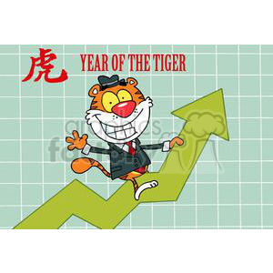Happy Tiger Riding On A upward Scale Of Success clipart. Commercial use image # 378113