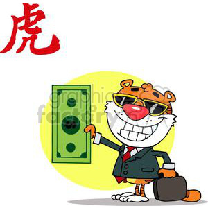 Happy Tiger Hold up Dollar with a Business Briefcase and Sun Glasses clipart. Royalty-free image # 378123