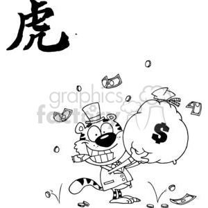 Tiger reeps Bag Of Dollars clipart. Royalty-free image # 378163