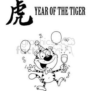 Cartoon Character Happy Tiger In Party