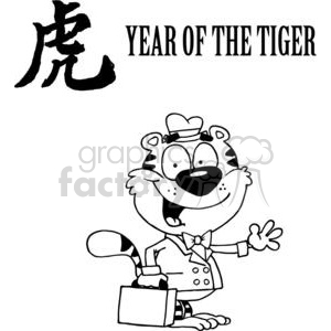 Cartoon Tiger With Briefcase By Waving A Greeting