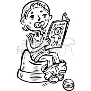 child getting potty trained clipart. Commercial use image # 381586