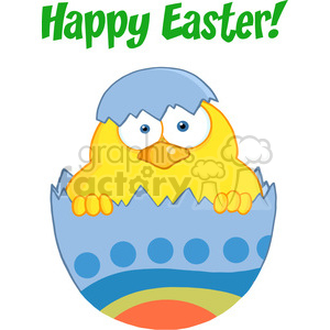 Royalty Free Happy Easter Text Above A Surprise Yellow Chick Peeking Out Of An Easter Egg clipart. Royalty-free image # 384415
