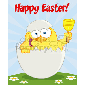 cartoon funny silly drawing draw illustration comical comics Easter Happy hatching