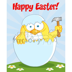 cartoon funny silly drawing draw illustration comical comics Easter Happy eggs hatching