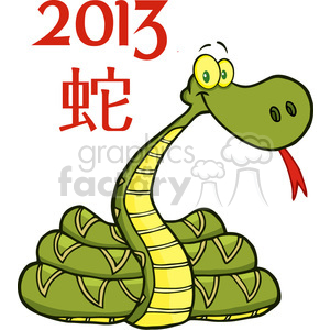 5126-Snake-Cartoon-Character-With-Text-And-Chinese-Symbol-Royalty-Free-RF-Clipart-Image clipart. Commercial use image # 386300