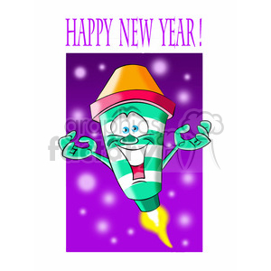 happy new year fireworks cartoon clipart. Royalty-free image # 393352