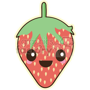 Strawberry clipart. Commercial use image # 393520