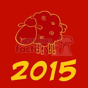 Royalty Free Clipart Illustration Happy New Year Of The Sheep 2015 Design Card In Red And Yellow animation. Royalty-free animation # 393560