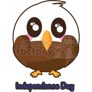 Fourth Of July3 clipart. Royalty-free image # 394612