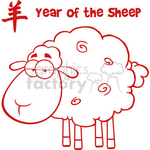 Royalty Free RF Clipart Illustration Sheep With Red Line And Text Year Of The Sheep clipart. Commercial use image # 395519