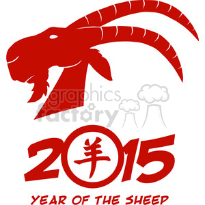 Royalty Free RF Clipart Illustration Red Goat Head Monochrome Vector Illustration Isolated On White Background With Chinese Text Symbol And Numbers