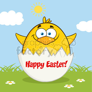 8597 Royalty Free RF Clipart Illustration Surprise Yellow Chick Cartoon Character Out Of An Egg Shell Vector Illustration With Text And Background clipart. Royalty-free image # 396110