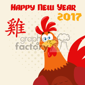 Cute Red Rooster Bird Cartoon Peeking From A Corner Vector Flat Design With Background And Chinese Symbol Also Text Happy New Year 2017 clipart. Commercial use image # 402863