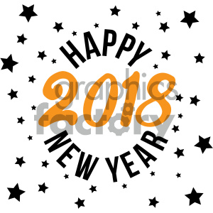 2018 happy new year burst clipart. Royalty-free image # 404008