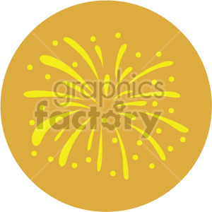 splash on yellow circle background clipart. Royalty-free image # 407389