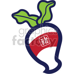 chinese new year lucky white radish icon clipart. Commercial use image # 407639