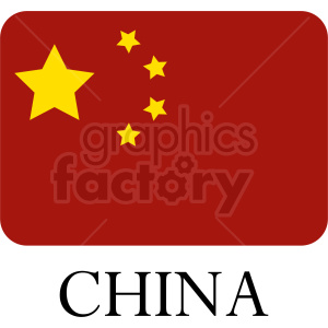 china icon design clipart. Royalty-free image # 408813
