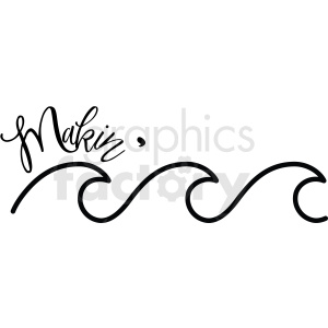 black and white makin waves cut file design clipart. Commercial use image # 409249