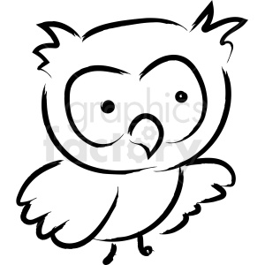 owl drawing vector icon clipart. Royalty-free image # 410227