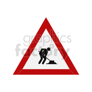 working street sign vector graphic clipart. Commercial use image # 416352