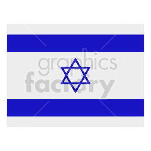 israel flag vector clipart clipart. Commercial use image # 416614