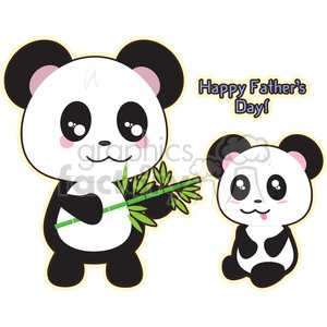 Panda Father and Son clipart. Commercial use image # 394631