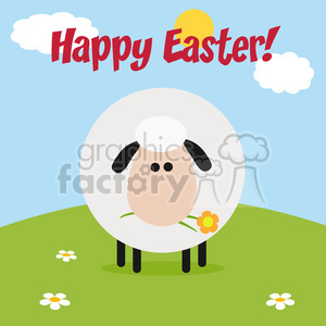 8230 Royalty Free RF Clipart Illustration Cute White Sheep With Flower On A Hill Modern Flat Design Vector Illustration With Text