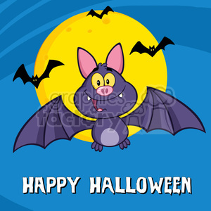 8947 Royalty Free RF Clipart Illustration Happy Vampire Bat Cartoon Character Flying Vector Illustration Greeting Card clipart. Royalty-free image # 396299