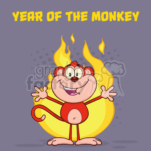 9084 royalty free rf clipart illustration happy red monkey cartoon character welcoming over flames vector illustration new year greeting card clipart. Commercial use image # 399597