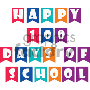 happy 100 days of school vector art clipart. Commercial use image # 404021
