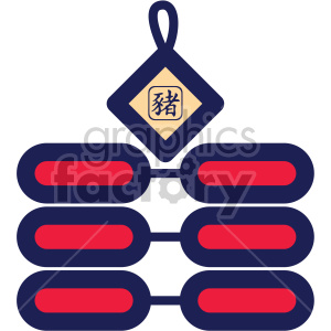 chinese new year asian lantern clipart. Commercial use image # 407638