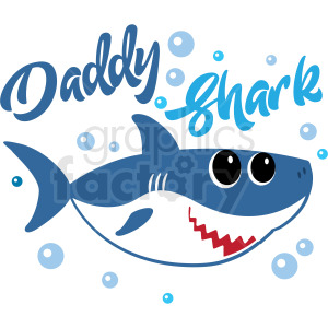 daddy shark typography design clipart. Commercial use image # 409216