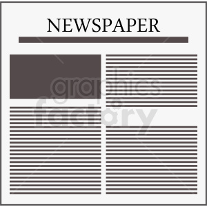 newspaper vector design clipart. Commercial use image # 411025