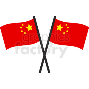 crossed China flags icon clipart. Commercial use image # 412321
