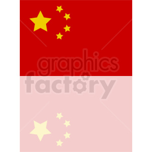 China flag icon with reflection clipart. Commercial use image # 412332