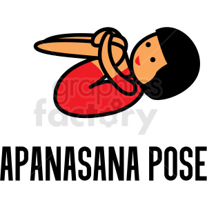 girl doing yoga apanasana pose vector clipart clipart. Commercial use image # 412815