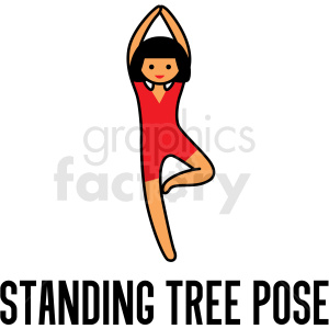 girl doing yoga standing tree pose vector clipart clipart. Commercial use image # 412817