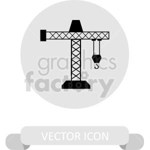 clipart - construction tower crane vector clipart.