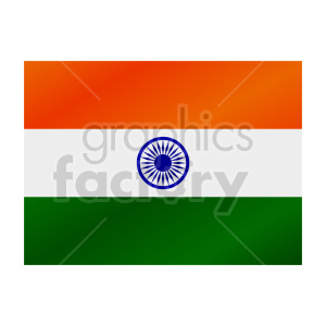 indian flag graphic clipart. Commercial use image # 416305