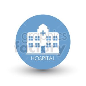 clipart - blue hospital vector clipart.
