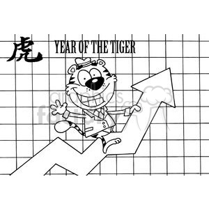 Tiger celebrating year of the tiger with graph clipart. Commercial use image # 377965
