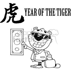 Black and White Tiger Keeps Dollar Bill and with Business Briefcase clipart. Royalty-free image # 378140