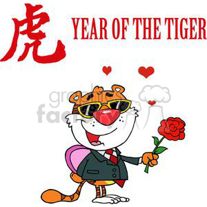A tiger Celebrating Love in the Year of the Tiger clipart. Royalty-free image # 378295