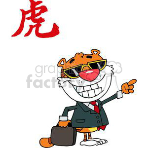 Cartoon Happy Tiger Pointing Towards SuccessWith A Chines Symbol in Left Hand Corner clipart. Commercial use image # 378440