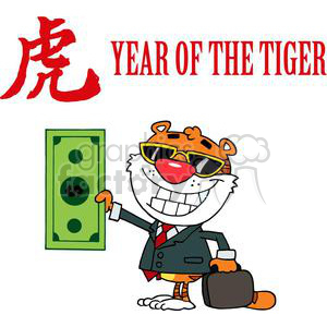 A Happy Tiger Holds Dollar And Briefcase in a Business Jacket with A Red Tie for Power clipart. Royalty-free image # 378550